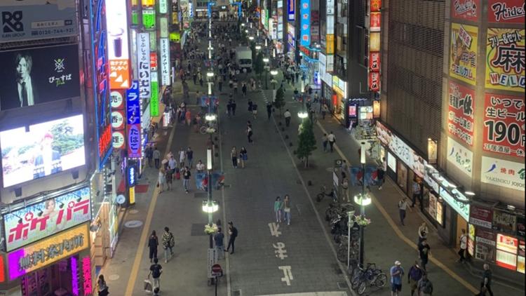 Explore Japan through the eyes of a photographer